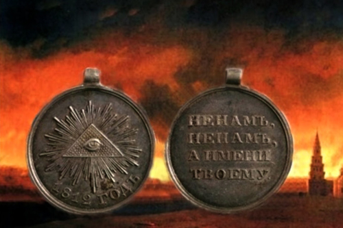 Nová chronologie dějin (35. díl)