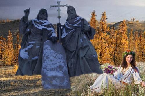 Pravlastí slovanské rasy je území, které se nazývá Bielovodí
